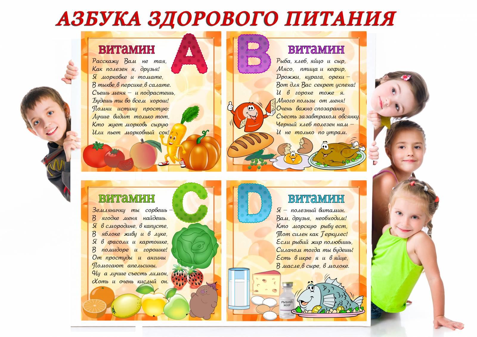 Сайт Школы №6 г.Новомосковск